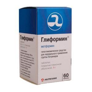 Глиформин (таб.п.пл/об.1г №60)