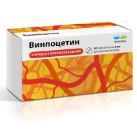 Винпоцетин таблетки 5мг №50, РОССИЯ  - купить со скидкой