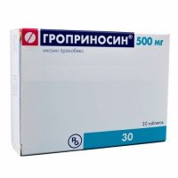 Гроприносин таблетки 500мг №30