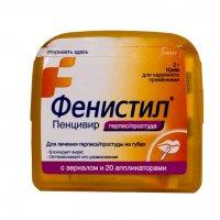 Фенистил Пенцивир крем туба алюминиевая 1% 2г с аппликатором