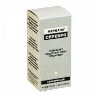 Купить Мерцана Серебро (50мл), РОССИЯ