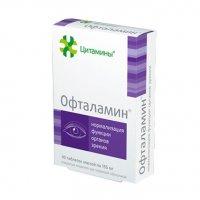 Офталамин (таб. п/о №40)