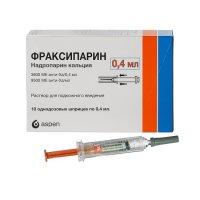 Фраксипарин (шприц 3800МЕ/мл анти-ХА(9,5тысМЕ) 0,4мл №10)