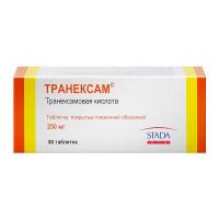 Купить Транексам таблетки 250мг №30, РОССИЯ