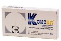 Купить Ксизал таблетки п/о 5мг №14), Швейцария