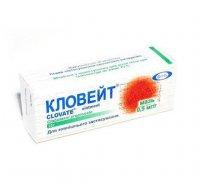 Кловейт (0,05% мазь 25 гр)