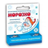 """Помада """"Морозко"""" в футляре (2,8г)"""