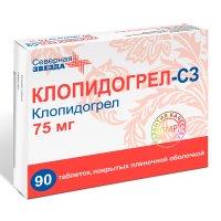 Клопидогрел-СЗ таблетки 75мг №90