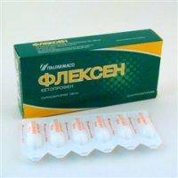 Флексен суппозитории озитории 100мг №12