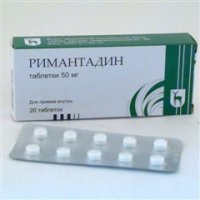 Купить Римантадин таблетки 50мг №20, РОССИЯ