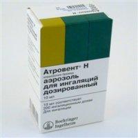 Атровент Н (аэр. 20мкг/200доз 10мл)
