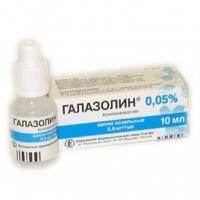 Галазолин (фл-кап. 0,05% 10мл)