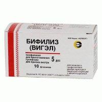 Бифилиз (фл. 5 доз №10)