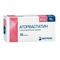 Аторвастатин (таб.п.пл/об.10мг №30)
