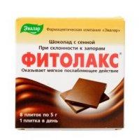 Фитолакс (шоколад 5г №8)
