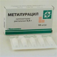 Купить Метилурацил свечи (супп. рект. 500мг №10), РОССИЯ