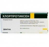 Хлорпротиксен (таб. п/о 15мг №50)