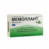 Купить Мемоплант (таб. п/о 40мг №60), Германия