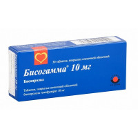Бисогамма таблетки 10мг №30