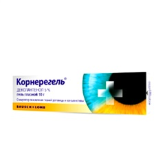 Корнерегель гл.гель (туба 5% 10г)