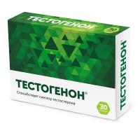 Тестогенон (капс. 0,5г №30)