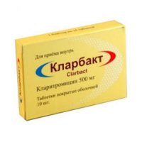 Кларбакт таблетки 500мг №10