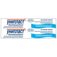 Купить Лейкопластырь Унипласт бактерицидный 1, 9смх7, 2см влагостойкий, РОССИЯ