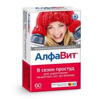 АлфаВит(поливит.) (таб.п/об.№60 в сезон простуд)