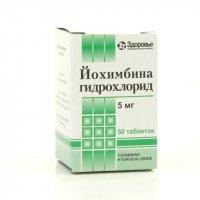 Купить Йохимбин г/х (таб. 5мг №50), Украина