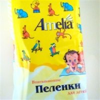 Пеленки однораз.впитывающие Амелия (60х40 №5 д/ухода за детьми)