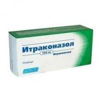 Купить Итраконазол (капс. 100мг №14), РОССИЯ