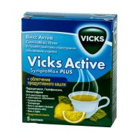 Викс актив симптомакс плюс (пак. пор. №5)
