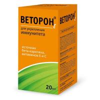Веторон Е (р-р оральн. 2% 20мл)