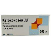 Кетоконазол ДС таблетки 200мг №10