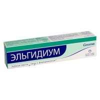 Эльгидиум (сенситив паста зубная гелевая туба 75мл)