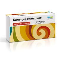 Кальция глюконат (таб. 500мг №30)