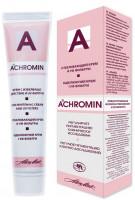 Ахромин крем (отбеливающий с защитой  45 мл)