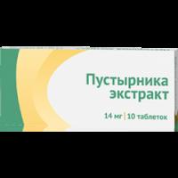 Купить Пустырника экстракт (таб. 14мг №10), РОССИЯ