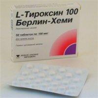 Л-Тироксин 100 (таб. 100мкг №50)