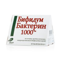 Купить Бифидумбактерин (1000 таб. 300мг №30), РОССИЯ