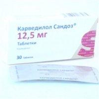 Купить Карведилол таблетки 12, 5мг №30, Германия