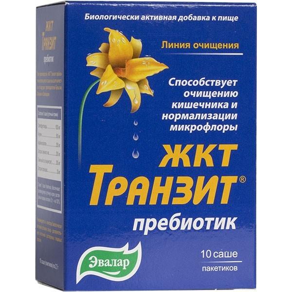 ЖКТ транзит пребиотик (2,7 №10 саше)