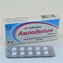 Купить Амлодипин таблетки 5мг №30, РОССИЯ