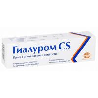 Гиалуром CS (протез син.жидк. 0,06/3мл+0,09/3мл №1 шприц)