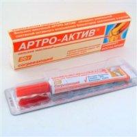 Артро-Актив бальзам (20г (согревающий))