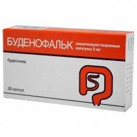 Буденофальк (капс. кишнечнораств. 3мг №20)