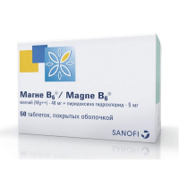 Магне-В6 таблетки 50мг №50
