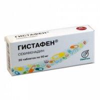 Купить Гистафен таблетки 50мг №20, Латвия