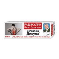 Бальзам Валентина Дикуля (100мл (Радикулин))