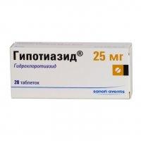 Гипотиазид таблетки 25мг №20